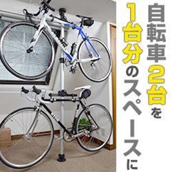 【価格改定】ポール型自転車スタンドシルバー TPSFBI22 ※日本語マニュアル付き 【16時締切翌日出荷※祝前日・休業日前日を除く】