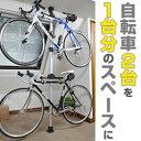 ★決算セール★ ポール型自転車スタンドシルバー TPSFBI22 ※日本語マニュアル付き 【16時締切翌日出荷※祝前日・…