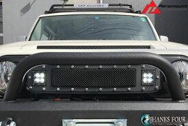 PARAMOUNT(パラマウント)社製LED付きフロントグリルブラックパウダーコート仕上げFJクルーザー用PART# PM48-0849