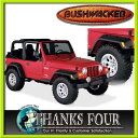【国内在庫・即納・】BUSH WACKER ブッシュワーカーオーバーフェンダー 《ポケットスタイル》フェンダーフレア 1台分セット(USA製)97-06yJEE...
