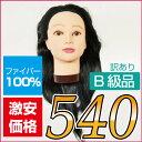 【訳ありB級品】カットウィッグ ファイバー100% パーティー用 黒髪 中国製 毛量少