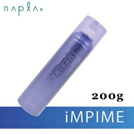 ナプラ インプライム ソーダシャンプー 200g