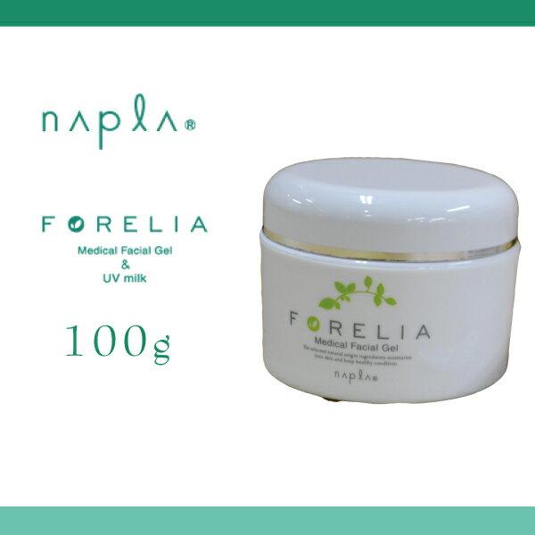 ナプラ フォーレリア メディカルフェイシャルゲル 100g