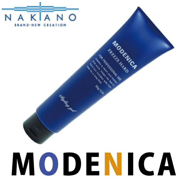 ナカノ モデニカ フリーズハードジェル 150g 中野製薬