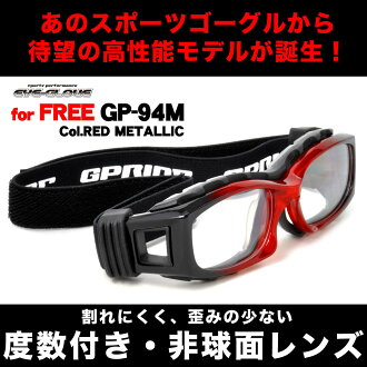 ee49987211 It is the last day today! It is approximately all articles point 16 times -  up to 43 times +5 time! As for the up to 777 yen off coupon!