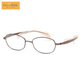 チョコシー メガネ FG24508 BR1 50 Choco See 鼻に跡がつかないメガネ ちょこシー ちょこしー 鼻パッドなし βチタン ベータチタン シャルマン CHARMANT メンズ レディース