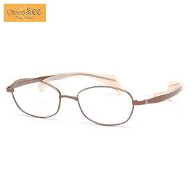 チョコシー メガネ FG24508 BR2 50 Choco See 鼻に跡がつかないメガネ ちょこシー ちょこしー 鼻パッドなし βチタン ベータチタン シャルマン CHARMANT メンズ レディース