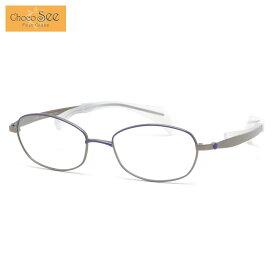 チョコシー メガネ FG24508 VO 50 Choco See 鼻に跡がつかないメガネ ちょこシー ちょこしー 鼻パッドなし βチタン ベータチタン シャルマン CHARMANT メンズ レディース