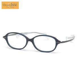 チョコシー メガネ FG24510 BL 52 Choco See 鼻に跡がつかないメガネ ちょこシー ちょこしー 鼻パッドなし βチタン ベータチタン シャルマン CHARMANT メンズ レディース