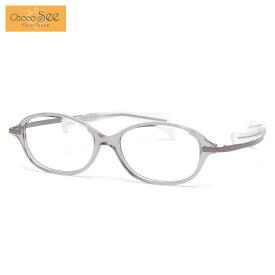 チョコシー メガネ FG24510 GR 52 Choco See 鼻に跡がつかないメガネ ちょこシー ちょこしー 鼻パッドなし βチタン ベータチタン シャルマン CHARMANT メンズ レディース