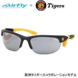 エアフライ AirFly サングラス TG001 65サイズ マラソン ランニング アウトドア 登山 キャンプ メンズ レディース
