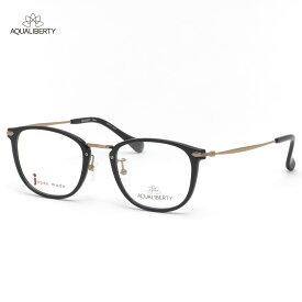 アクアリバティ メガネ AQ22518 BK 49 AQUALIBERTY 黒縁 くろぶち 軽い 日本製 MADE IN JAPAN メンズ レディース