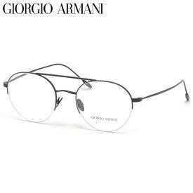 GIORGIO ARMANI ジョルジオアルマーニ メガネ AR5066 3001 51サイズ アルマーニ ツーブリッジ ハーフリム ナイロール ジョルジオアルマーニ GIORGIOARMANI メンズ レディース