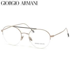 GIORGIO ARMANI ジョルジオアルマーニ メガネ AR5066 3011 51サイズ アルマーニ ツーブリッジ ハーフリム ナイロール ジョルジオアルマーニ GIORGIOARMANI メンズ レディース