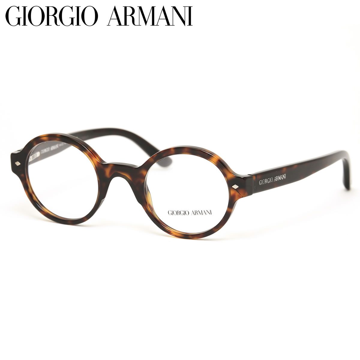 【訳あり】【ランクA】【未使用品】 ジョルジオアルマーニ GIORGIO ARMANI メガネAR7068 5026 46サイズジョルジオ・アルマーニ メンズ レディース