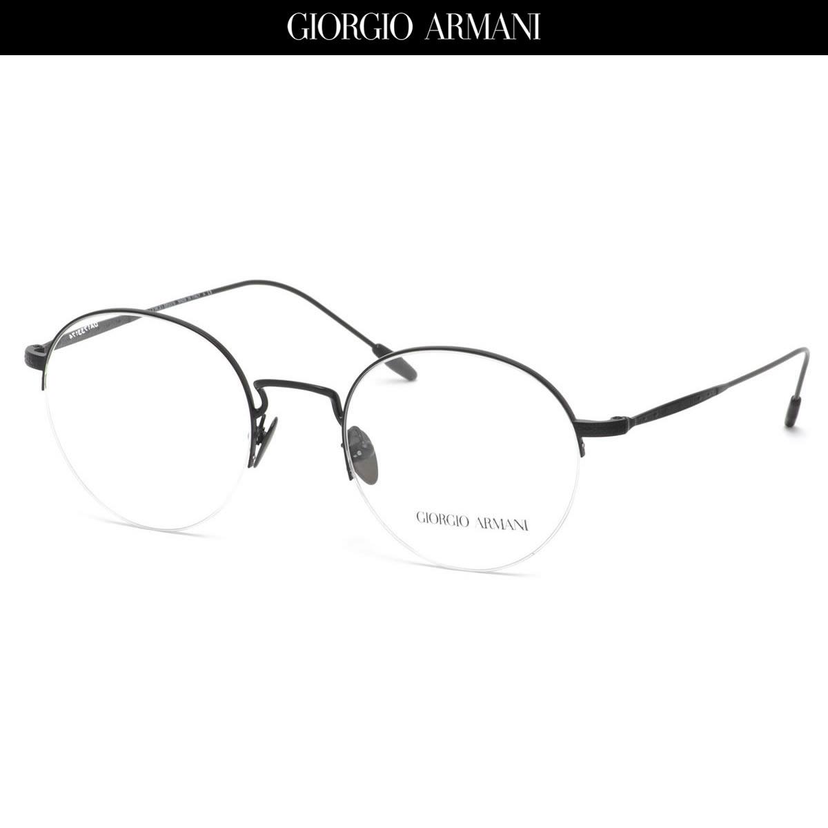 ポイント最大33倍 GIORGIO ARMANI ジョルジオアルマーニ メガネAR5079 3001 50サイズアルマーニ ハーフリム ナイロールメンズ レディース