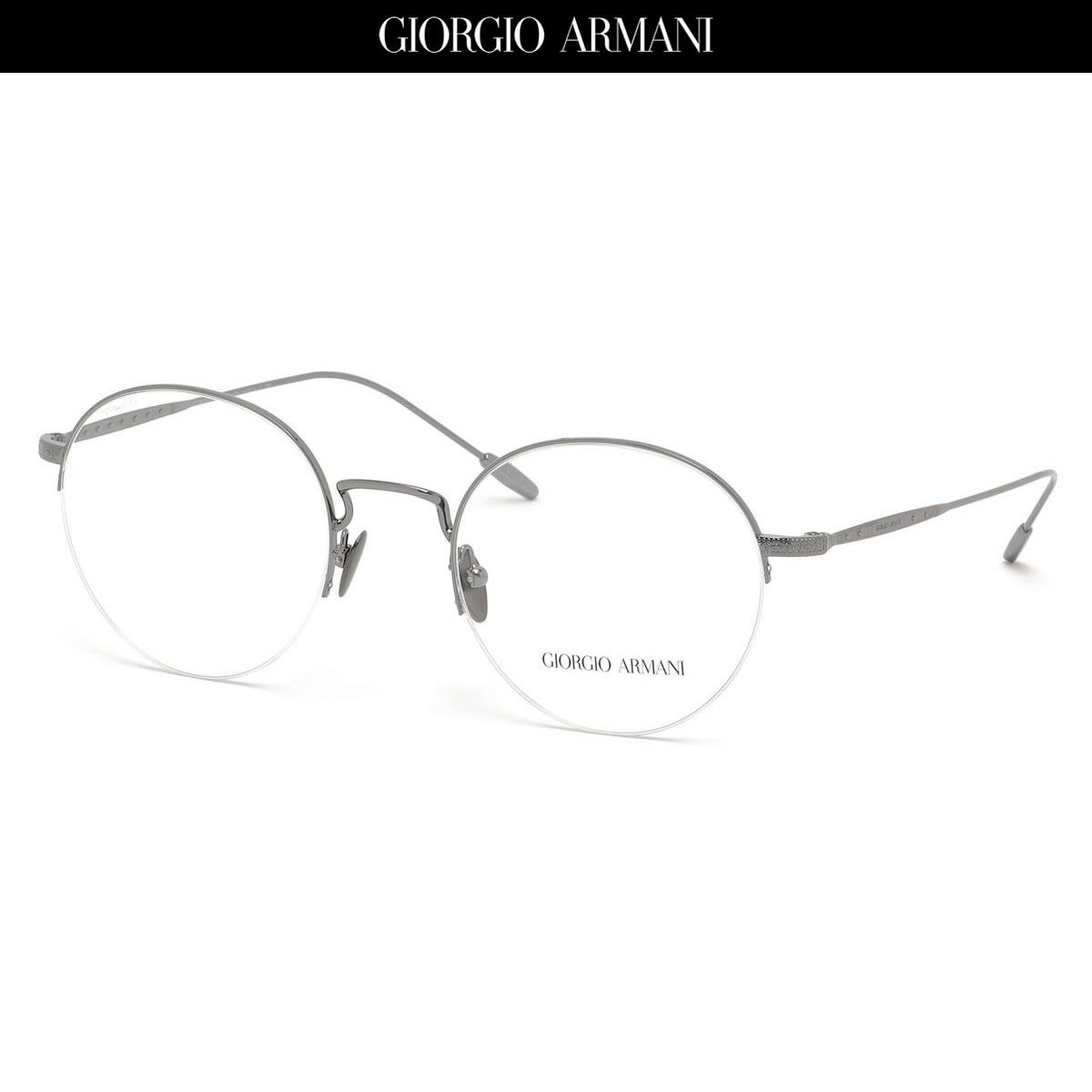 ポイント最大33倍 GIORGIO ARMANI ジョルジオアルマーニ メガネAR5079 3010 50サイズアルマーニ ハーフリム ナイロールジョルジオアルマーニGIORGIOARMANI メンズ レディース
