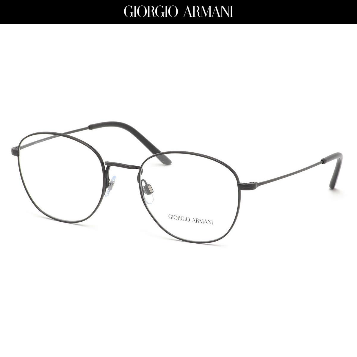 ポイント最大33倍 GIORGIO ARMANI ジョルジオアルマーニ メガネAR5082 3001 52サイズアルマーニ FRAMES OF LIFE クラシック モード ウェリントンジョルジオアルマーニGIORGIOARMANI メンズ レディース