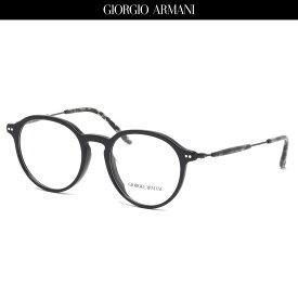 GIORGIO ARMANI ジョルジオアルマーニ メガネ AR7156F 5017 50サイズ フルフィット ボストン コンビネーション べっ甲 ジョルジオアルマーニGIORGIOARMANI メンズ レディース