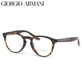 GIORGIO ARMANI ジョルジオアルマーニ メガネ AR7186F 5026 51サイズ イタリア製 made in Itary クラシカル ワンポイント 上質 ジョルジオアルマーニGIORGIOARMANI メンズ レディース