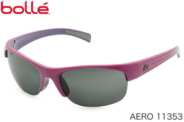 ボレー(Bolle)サングラス AERO(エアロ) 11353 bolleサングラス