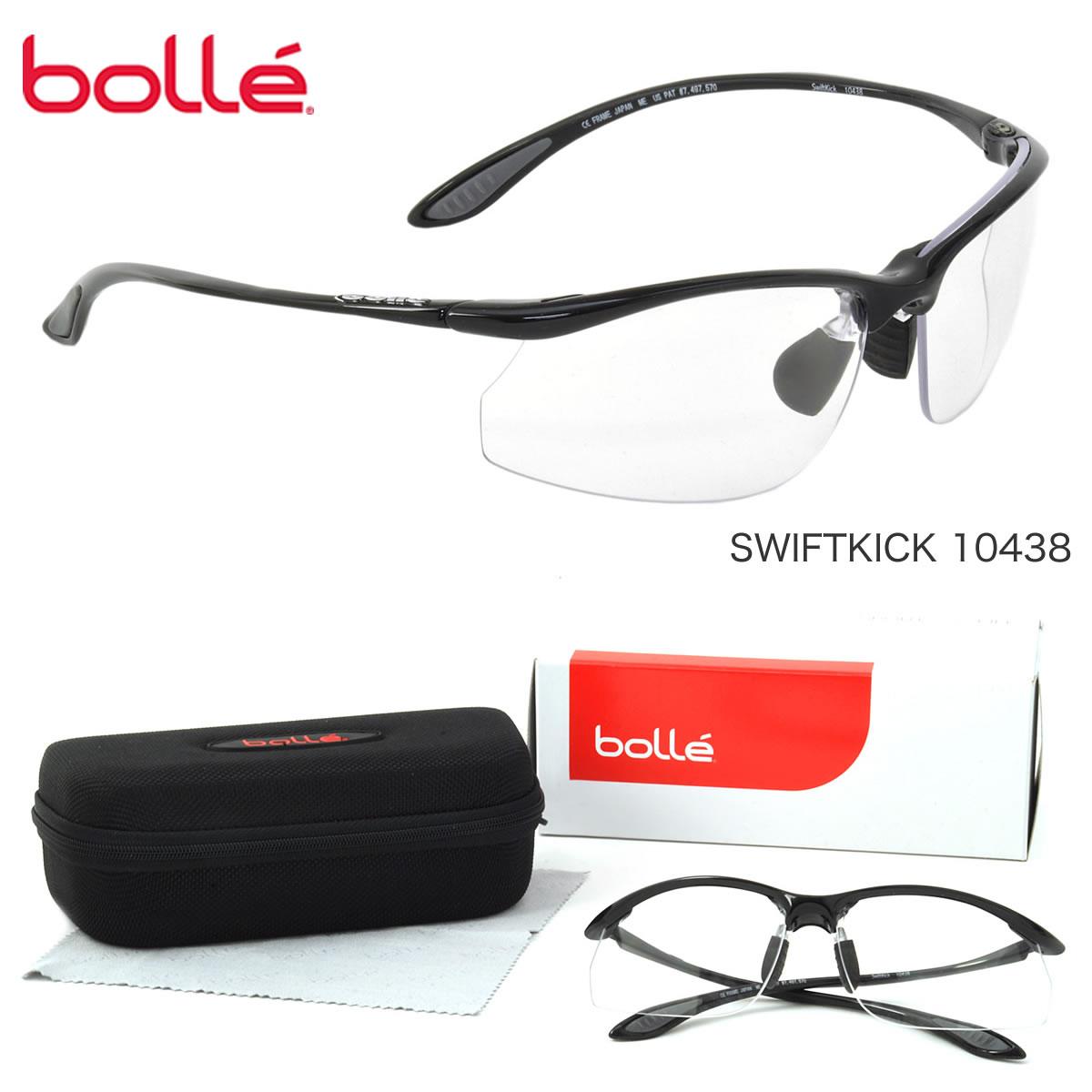 【BOLLE】 (ボレー) サングラスSWIFTKICK AZ10438 67サイズスポーツ BOLLE メンズ レディース