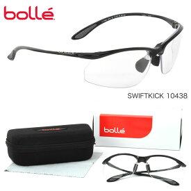 BOLLE ボレー サングラス SWIFTKICK AZ10438 67サイズ スポーツ BOLLE メンズ レディース