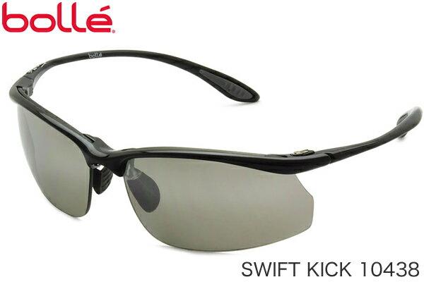 ボレー(Bolle)サングラス SWIFTKICK(スイフトキック) 10438 セルヒオ・ガルシア選手、西谷泰治選手使用モデル bolleサングラス