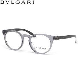 ブルガリ BVLGARI メガネ BV3041F 5475 50サイズ 都会的 かっこいい スタイリッシュ おしゃれ 丸メガネ 透明 アジアンフィット メンズ レディース