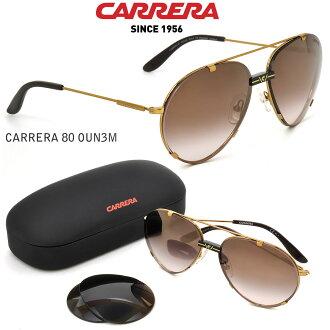 CARRERA 80 OUN3M