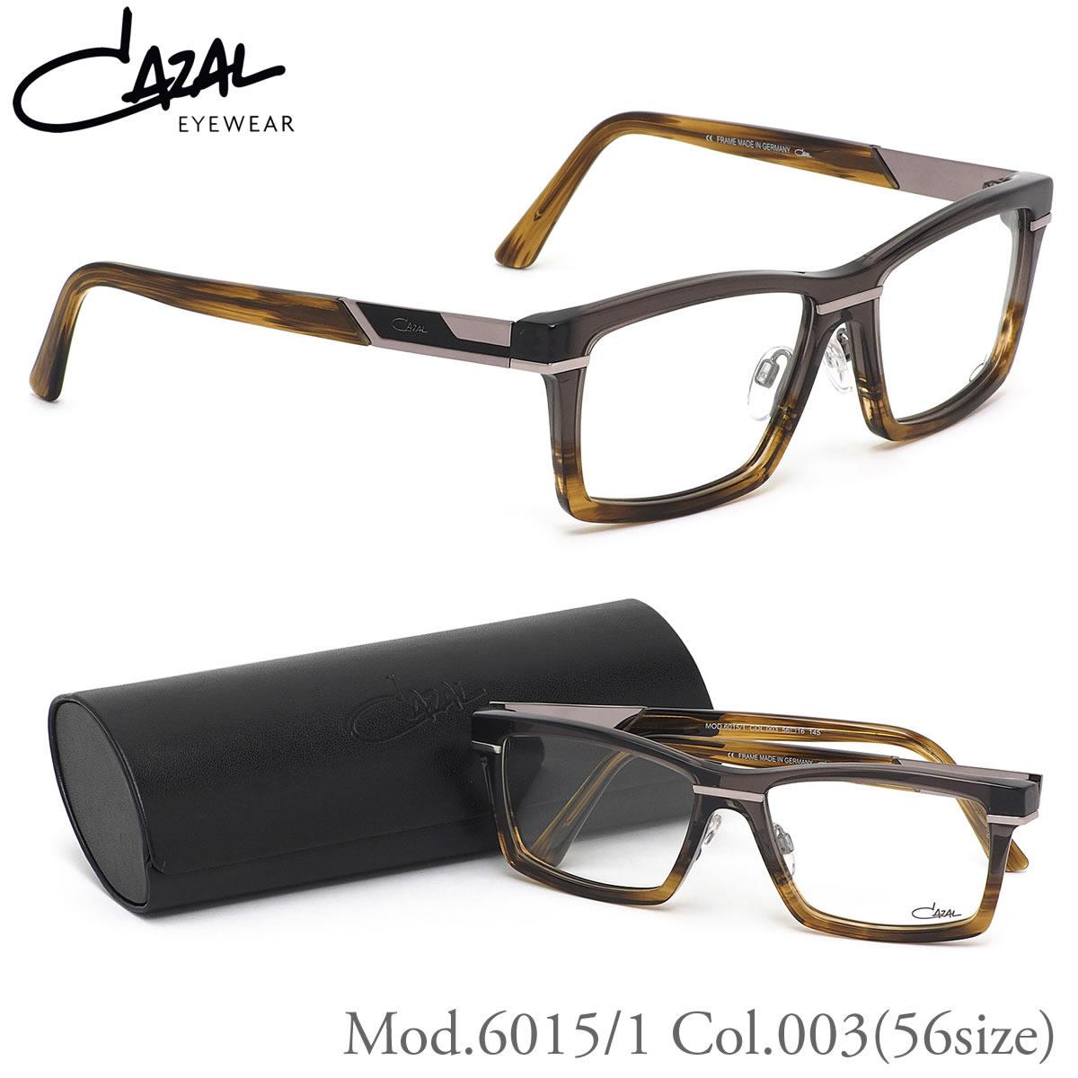 ■ 月間優良ショップ ■ カザール CAZAL メガネ6015/1 003 56サイズ60151 スクエア Made In Germany ドイツ製 コンビネーション クールカザール CAZAL 伊達メガネレンズ無料 メンズ レディース