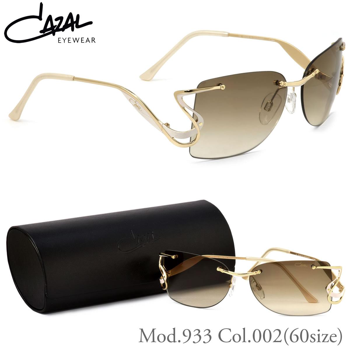 ■ 月間優良ショップ ■ カザール CAZAL サングラス933 002 60サイズ曲線 コンビネーション ツーポイント カザール CAZAL メンズ レディース
