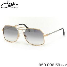 カザール CAZAL サングラス 959 096 59サイズ レジェンズ ミラーレンズ made in Germany ドイツ製 メンズ レディース