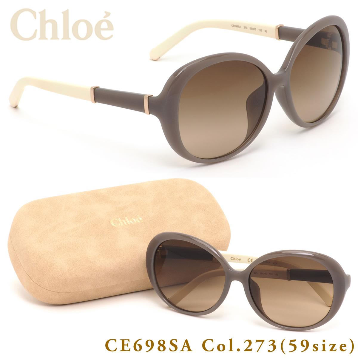 クロエ Chloe サングラスCE698SA 273 59サイズアジアフィット フルフィット 小顔効果クロエ Chloe メンズ レディース