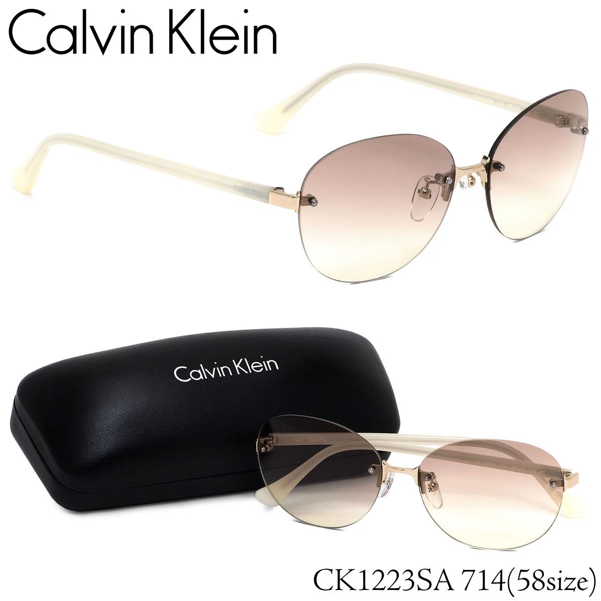 ポイント最大41倍 お得なクーポンも ■ 月間優良ショップ ■ カルバンクライン Calvin Klein サングラスCK1223SA 714 58サイズCK ツーポイント ラウンド カルバンクライン CalvinKlein メンズ レディース