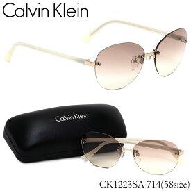 カルバンクライン Calvin Klein サングラス CK1223SA 714 58サイズ CK ツーポイント ラウンド カルバンクライン CalvinKlein メンズ レディース