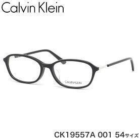 カルバンクライン Calvin Klein メガネ CK19557A 001 54サイズ シンプル 黒縁 カルバンクラインCalvinKlein メンズ レディース