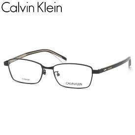 カルバンクライン メガネ CK20321A 001 54 Calvin Klein チタニウム くろぶち 黒縁 軽い メンズ レディース