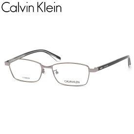 カルバンクライン メガネ CK20321A 008 54 Calvin Klein チタニウム ガンメタ 軽い メンズ レディース