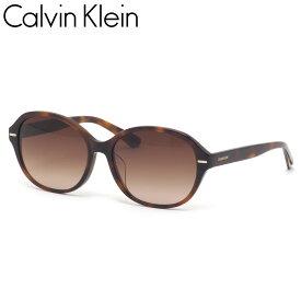 カルバンクライン サングラス CK20547SA 240 57 Calvin Klein アジアフィット グラデーションレンズ メンズ レディース