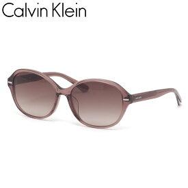カルバンクライン サングラス CK20547SA 553 57 Calvin Klein アジアフィット グラデーションレンズ メンズ レディース