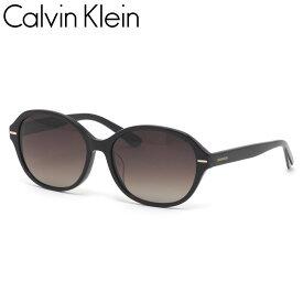 カルバンクライン サングラス CK20547SAP 001 57 Calvin Klein アジアフィット グラデーションレンズ 偏光サングラス 偏光レンズ メンズ レディース