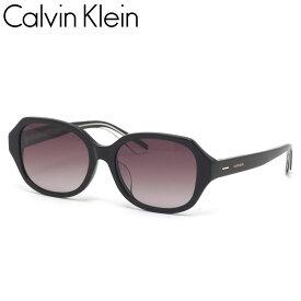 カルバンクライン サングラス CK20549SA 001 55 Calvin Klein アジアフィット グラデーションレンズ メンズ レディース