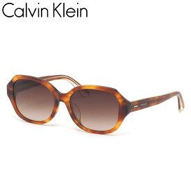 カルバンクライン サングラス CK20549SA 259 55 Calvin Klein アジアフィット グラデーションレンズ べっ甲 メンズ レディース