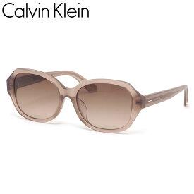 カルバンクライン サングラス CK20549SA 276 55 Calvin Klein アジアフィット グラデーションレンズ メンズ レディース