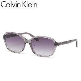 カルバンクライン サングラス CK20550SA 070 58 Calvin Klein アジアフィット グラデーションレンズ メンズ レディース