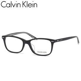 カルバンクライン メガネ CK20551A 001 53 Calvin Klein 黒縁 くろぶち シンプル セル テレワーク ビジネス メンズ レディース