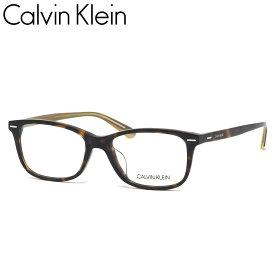 カルバンクライン メガネ CK20551A 235 53 Calvin Klein ハバナ デミ べっ甲 シンプル セル テレワーク ビジネス メンズ レディース