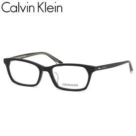 カルバンクライン メガネ CK20552A 001 55 Calvin Klein 黒縁 くろぶち シンプル セル テレワーク ビジネス メンズ レディース
