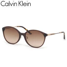 カルバンクライン サングラス CK20717SA 201 57 Calvin Klein アジアフィット グラデーションレンズ メンズ レディース